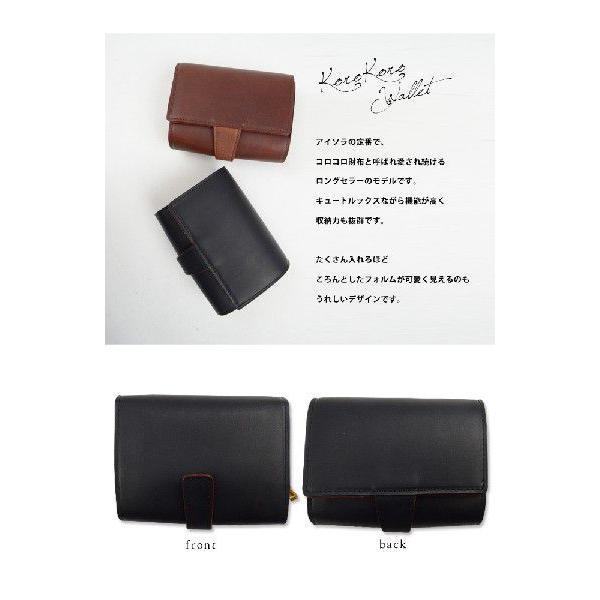 アイソラ Isola 二つ折り財布|womanremix|03