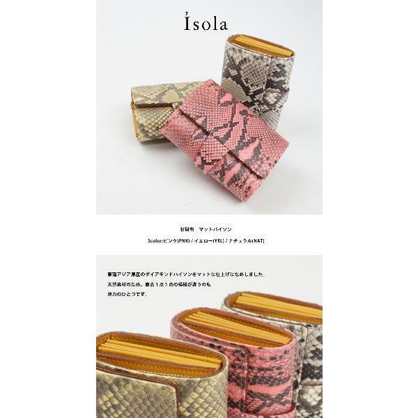 アイソラ Isola 二つ折り財布|womanremix|02