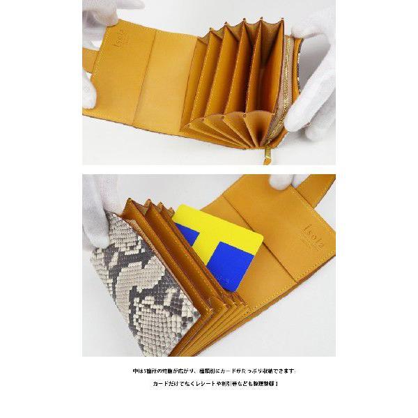 アイソラ Isola 二つ折り財布|womanremix|04