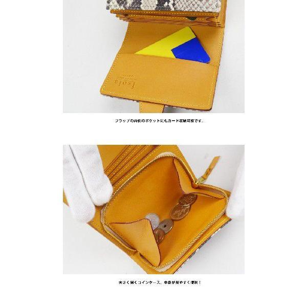 アイソラ Isola 二つ折り財布|womanremix|06