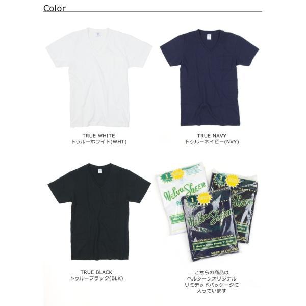 ベルバシーン Velva Sheen 限定カラー 1パック 半袖 Vネック ポケットTシャツ Limited Edition 1 PAC SS VN TEE WPK 1609202|womanremix|06
