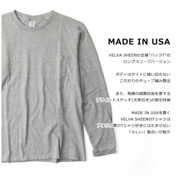 ベルバシーン Velva Sheen チューブ編みロングTシャツ TUBULER L/S TEE Tシャツ 無地 長袖 丸胴 160928|womanremix|02