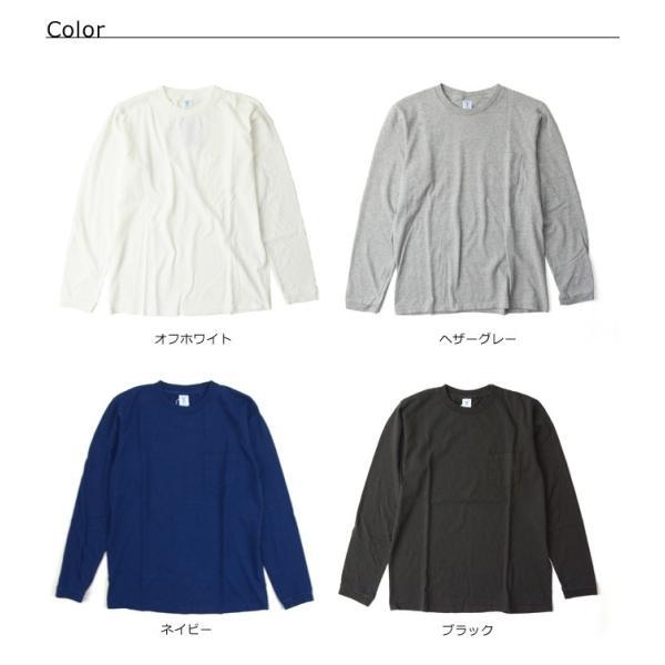 ベルバシーン Velva Sheen チューブ編みロングTシャツ TUBULER L/S TEE Tシャツ 無地 長袖 丸胴 160928|womanremix|06