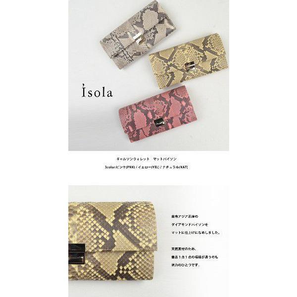アイソラ Isola ギャルソンウォレット マットパイソン 束入れ三段錠財布|womanremix|02
