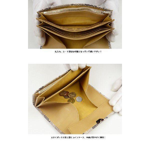 アイソラ Isola ギャルソンウォレット マットパイソン 束入れ三段錠財布|womanremix|06