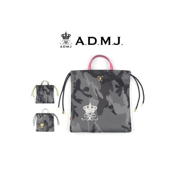 (ポイント10倍) ADMJ エーディーエムジェイ カモフラージュ柄フラットバッグ 18WS01015