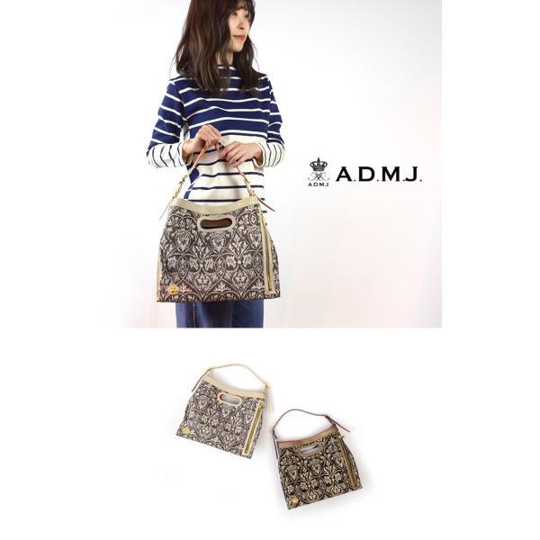 (ポイント10倍) ADMJ エーディーエムジェイJacquard Pattern One Shulderbag ジャガード柄 ワンショルダーバッグ 19AW01018|womanremix|02