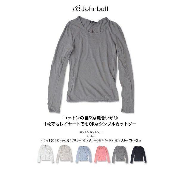 ジョンブル Johnbull コットンカットソー|womanremix|02