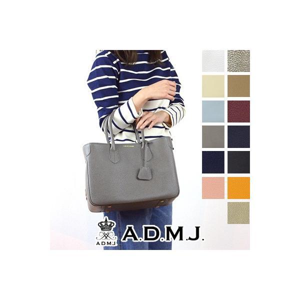(ポイント10倍) ADMJ エーディーエムジェイ ハイドシュリンクマザートートバッグ ACS01058 womanremix