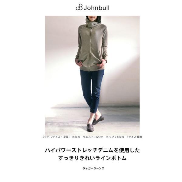 ジョンブル Johnbull ジャガージーンズ AP282|womanremix|02
