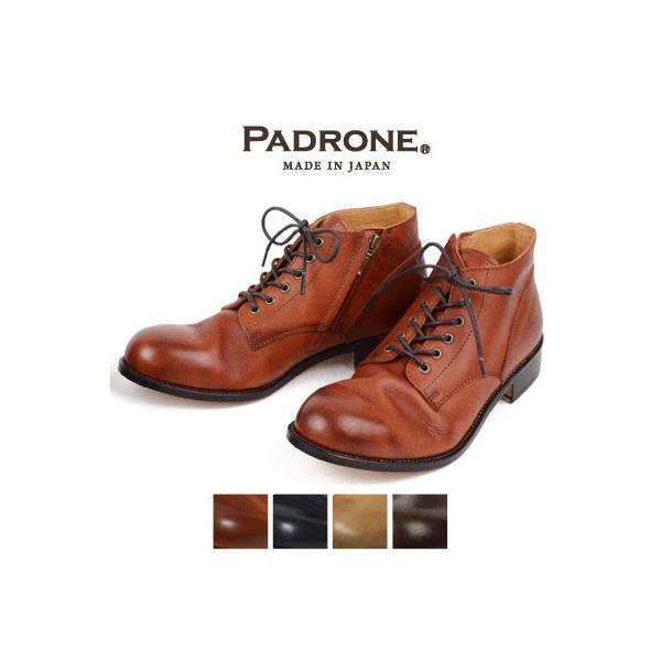 パドローネ PADRONE チャッカブーツ サイドジップ CHUKKA BOOTS with SIDE ZIP バッジオ BAGGIO NO.PU7358-1205-13D|womanremix