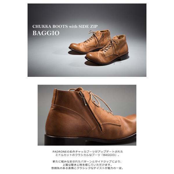 パドローネ PADRONE チャッカブーツ サイドジップ CHUKKA BOOTS with SIDE ZIP バッジオ BAGGIO NO.PU7358-1205-13D|womanremix|02