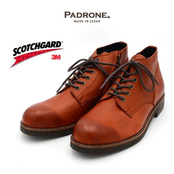 パドローネ PADRONE チャッカブーツ サイドジップ CHUKKA BOOTS with SIDE ZIP ウォータープルーフレザー バッジオ BAGGIO IV PU7358-1222-16A|womanremix|02