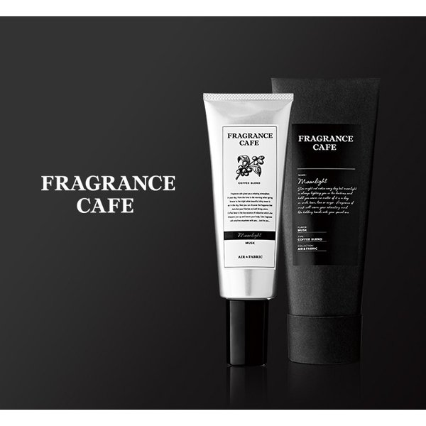 フレグランスカフェ ルーム&ファブリックチューブミスト FRAGRANCE CAFE For AIR&FABRIC 120ml|womanremix|02