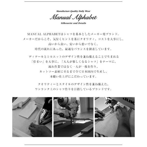マニュアルアルファベット Manual Alphabet ツイルフードジャケット TWILL HOOD JACKET MA-J-210 2019春夏 womanremix 03