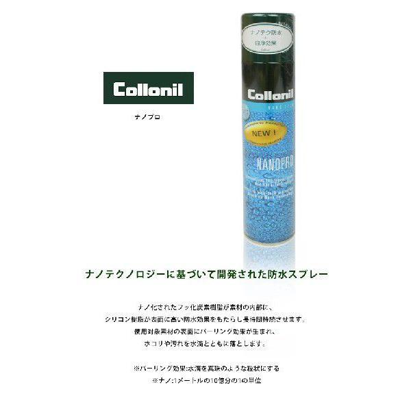 コロニル Collonil NANOPRO ナノプロ 300ml|womanremix|02