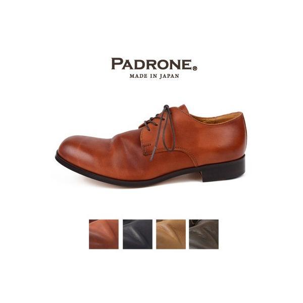 ジャック PU7358-2001-11C DERBY PLAIN TOE SHOES / ダービープレーントゥ メンズ ベージュ PADRONE BEIGE 革靴 パドローネ JACK