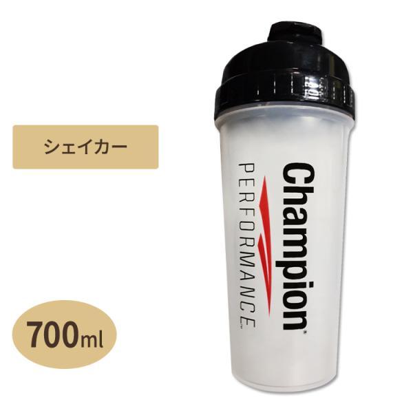 Champion社 プロテイン シェイカー 700ml|womensfitness