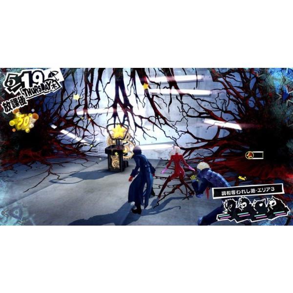 PS4 ペルソナ5 ザロイヤル 限定版 「アトラス」「新品」「キャンセル不可商品」 wonder-bookstore 04