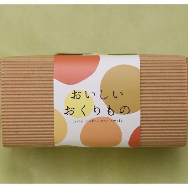 焼き菓子 スイーツ パティシエオリジナル焼き菓子セット ワンダーファーム|wonderfarm|03