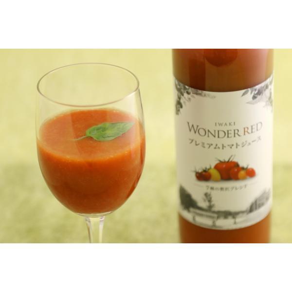ギフト プレミアムトマトジュース500g(食塩無添加)ワンダーファーム 贈答|wonderfarm|03