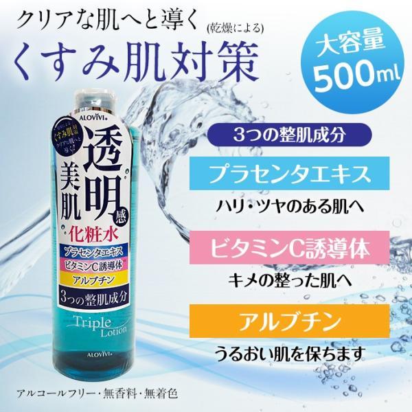 【期間限定】オールインワンコットンシート150枚 アロヴィヴィトリプルローション500mlセット 化粧水 クレンジング 乳液 美容液 業務用 日本製|wonderfuroom|07