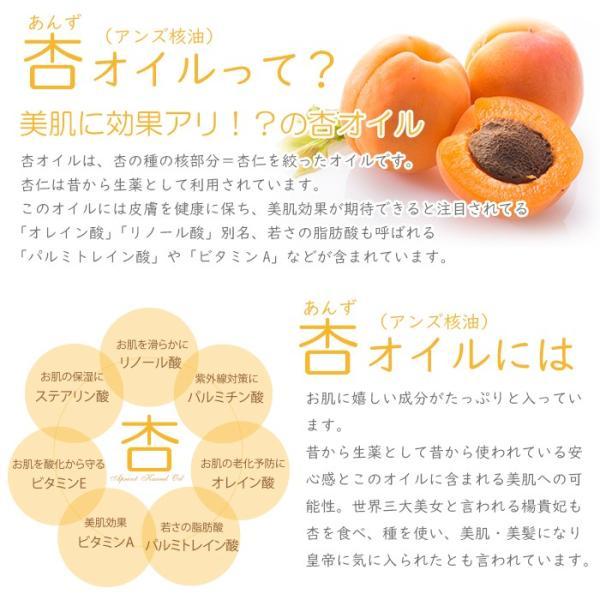 あんず美人ますく 杏オイル配合フェイスマスク アンズ核油 アプリコットオイル シートパック 送料無料|wonderfuroom|02