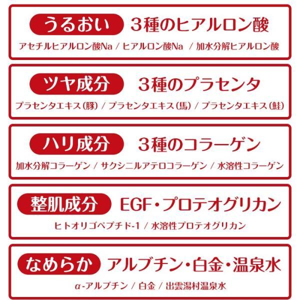 オールインワンコットンシート150枚 クレンジング 化粧水 乳液 美容液 業務用 日本製|wonderfuroom|03