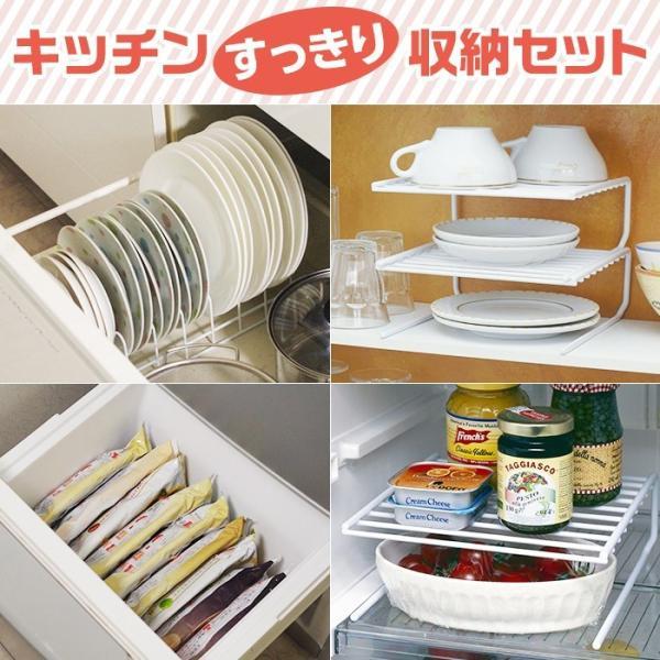 キッチン収納ラック シンク下 冷蔵庫 食器棚 スペースラック キッチンすっきり収納セット 送料無料|wonderfuroom