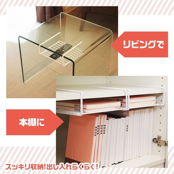 キッチン収納ラック シンク下 冷蔵庫 食器棚 スペースラック キッチンすっきり収納セット 送料無料|wonderfuroom|04