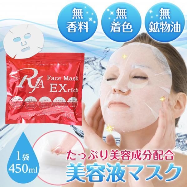 美容液シートパック120枚 フェイスマスク プラセンタ コラーゲン ヒアルロン酸 白金 プロテオグリカン 業務用|wonderfuroom|02