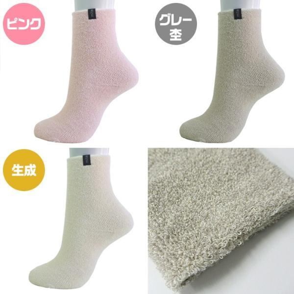 足の冷え 冷房対策 冷え取り靴下 オールシーズン ミーテ シルクコットン ゆるックス 日本製 メール便 男女兼用|wonderfuroom|05