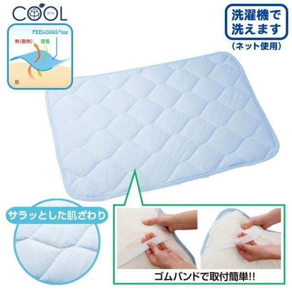 サラッと快適COOL枕パッド ひんやり感 快眠|wonderfuroom|02