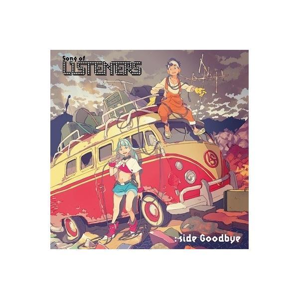 【オリジナル特典付】高橋李依/Song of LISTENERS: side Goodbye<CD>[Z-9236]20200527