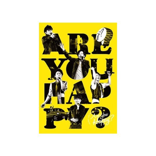 嵐/ARASHI LIVE TOUR 2016-2017 Are you Happy?<3DVD>(通常盤)20170531