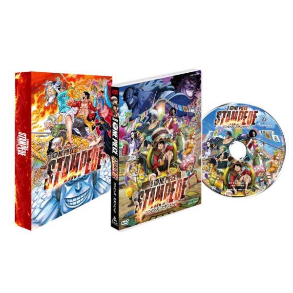 オリジナル特典付 劇場版ONEPIECESTAMPEDEスペシャル・エディション<DVD> Z-8860 20200318
