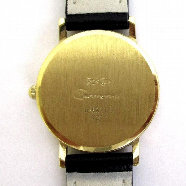 カルメンディ K18YG 750 12Pダイヤ文字盤 クオーツ 時計 腕時計 レディース 【中古】【あすつく】