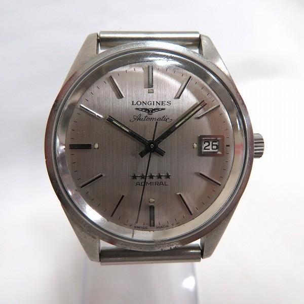 brand new ce430 9667d ロンジン 腕時計 メンズ中古の価格と最安値|おすすめ通販や人気 ...