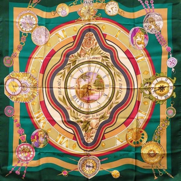 エルメスHermesカレグリーン時計ファッション小物スカーフレディース 中古  あすつく