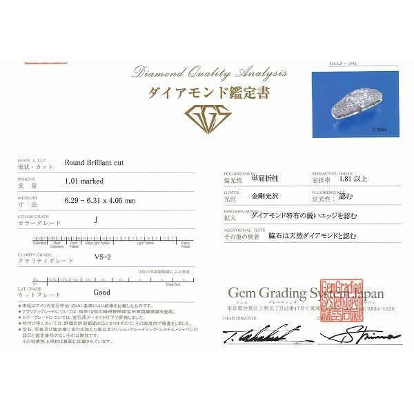 リング K18 18金 WG ホワイトゴールド 16号 ダイヤ 1.01 VS2 ダイヤ