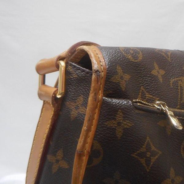 ルイヴィトン Louis Vuitton モノグラム メニルモンタンMM M40473 バッグ ショルダーバッグ レディース 【あすつく】