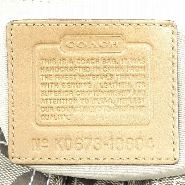 コーチ COACH シグネチャー 10604 バッグ ショルダーバッグ レディース 【あすつく】
