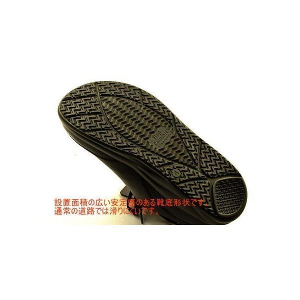 フィンコンフォート finn comfort フィンナミックシリーズ OTARU 小樽 2913 ブラック レディス向けサイズ