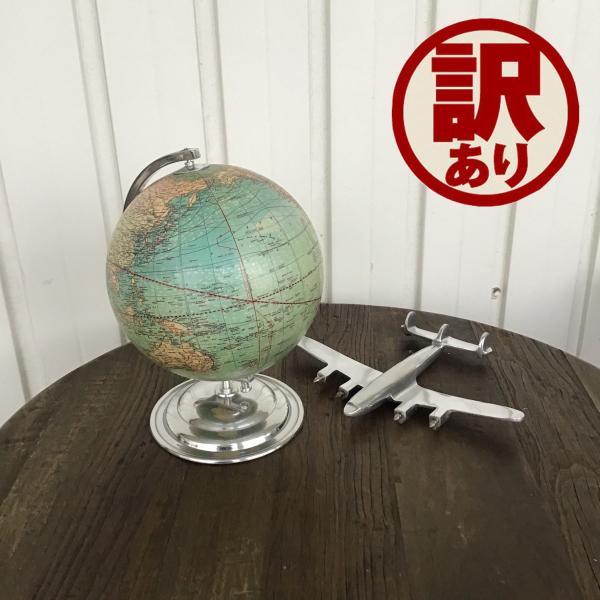 地球儀 オーセンティックモデル インテリア インポート 飛行機 訳あり アウトレット
