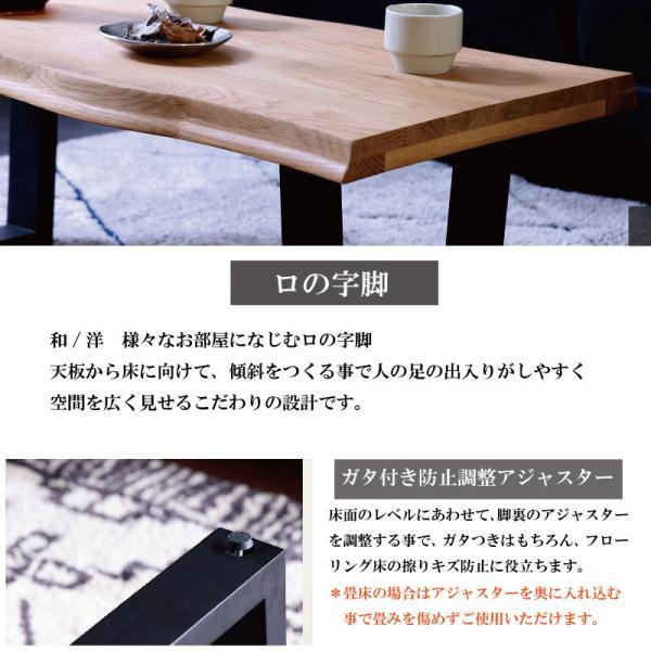 センターテーブル 90幅 オーク無垢   カフェテーブル ローテーブル 北欧 おしゃれ かっこいい家具 一枚板風|wood-itsuki|04