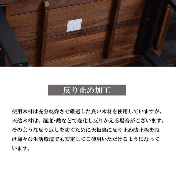 センターテーブル 90幅 オーク無垢   カフェテーブル ローテーブル 北欧 おしゃれ かっこいい家具 一枚板風|wood-itsuki|05