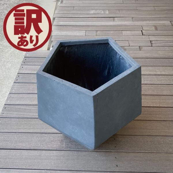 プランター ファイバーグラス ファイバークレイ polygon ポリゴン 植木鉢 鉢カバー 軽量プランター Mサイズ  訳あり アウトレット B級品