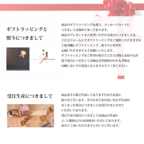 壁掛け時計 時計 木製    kime ウォールクロック 200    kime ( きめ ) 旭川クラフト|wood-l|11