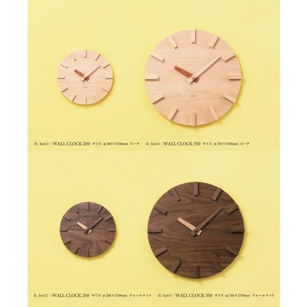 壁掛け時計 木製 【 kime ウォールクロック 200 】 kime ( きめ ) 旭川クラフト|wood-l|03