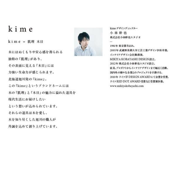 壁掛け時計 時計 木製    kime ウォールクロック 200    kime ( きめ ) 旭川クラフト|wood-l|05